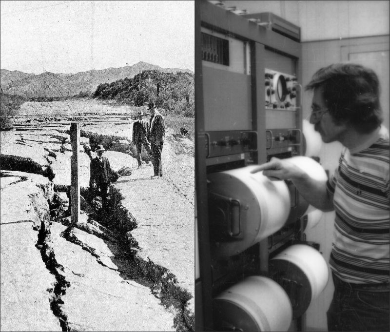two old photos of Seismo Lab
