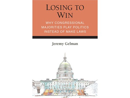 Jeremy Gelman book jacket for Losing to Win